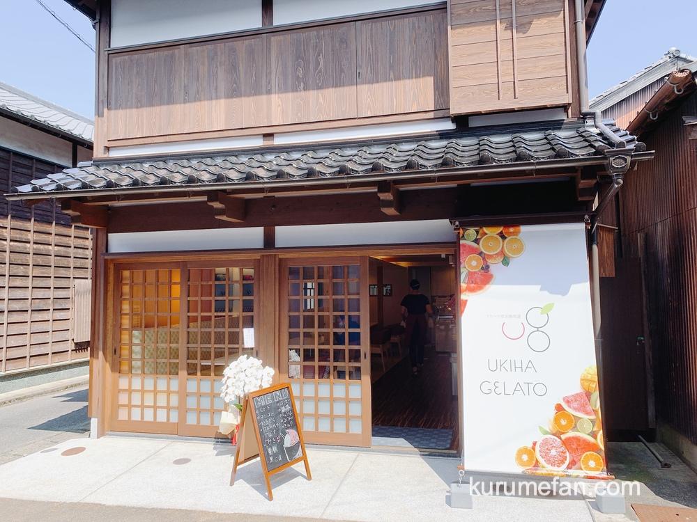 うきはジェラート(UKIHA GELATO)店舗場所【福岡県うきは市吉井町1377-1】