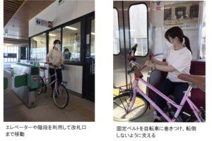西鉄天神大牟田線で「サイクルトレイン」の実証実験 西鉄久留米、花畑駅など