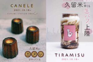 OK Bagel(オッケーベーグル)久留米市に期間限定オープン!カヌレ&缶パフェ
