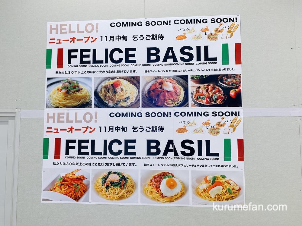 フェリーチェバジル ゆめタウン久留米店 人気のカフェイタリアンが11月オープン