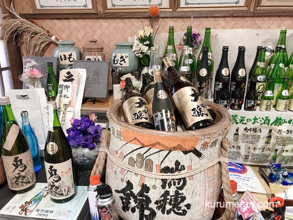 みずほ庵 安政元年(1854年)から続く酒蔵を造りかえた風情ある店内