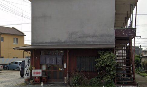 高弘うどんが9月30日をもって閉店していた 老舗うどん屋【久留米市】