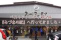 久留米市三潴町にオープンした『みづまの駅』へ行ってきました。