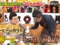 マツコの知らない世界「おうちコーヒーの世界」福岡のコーヒー豆焙煎士 後藤直紀氏が登場!