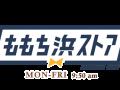 ももち浜ストア 福岡のバイキング特集 久留米で大評判の朝食バイキングが登場
