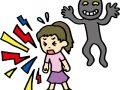 久留米市三瀦町付近 全裸で歩く男を見かける わいせつ事案発生【変質者注意】