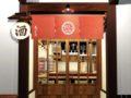 あべこべ久留米店  久留米市本町に10月オープン!元気で明るい居酒屋