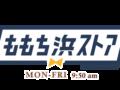 ももち浜ストア 世界に誇る福岡の○○・世界の人たちが久留米に!