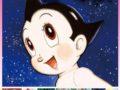 九州芸文館会館5周年記念特別展 生誕90周年 手塚治虫展【筑後市】