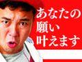 発見らくちゃく!「世界クラスのゴミ屋敷in久留米」傑作選SP!