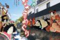 筑後吉井おひなさまめぐり 風情あふれる白壁の町並みのなかで開催