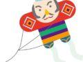 うきは市 大石親子たこ揚げ大会 長い伝統を誇る新春恒例行事 大凧も登場!