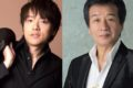 前川清ファミリーコンサート 紘毅、前川侑那、Wエンジン・えとう タビ好きメンバーも