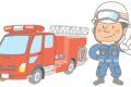 甘木・朝倉消防署開放イベント はしご車試乗体験やレスキュー体験など開催