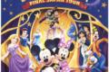 歌って、踊って、驚いて!ゴールデンウィーク 「ディズニー・ライブ!ミッキーのフォーエバーマジック!」