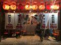 奇跡の手羽先 久留米一番街店 8月初旬オープン【久留米市東町】