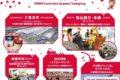 第5回 ヤンマー建機感謝祭 工場見学・建機実演ショー 子供から大人まで楽しめる【筑後市】