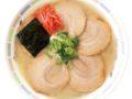 久留米とんこつ 丸星ラーメンを花月嵐 国内全店で食べられる 期間限定ラーメン