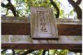諏訪神社 二十日えびす 熊手や福笹など縁起物の販売や大抽選会【筑後市】
