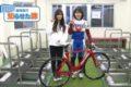 福岡県庁知らせた課 久留米市にある久留米競輪場へ 自転車競技のトップアスリート
