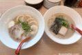 真麺 武蔵 (たけぞう)津福店 新感覚のレモンらーめんが美味い【久留米市】
