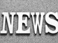 久留米市・筑後地方 今週のニュース・出来事まとめ【3/22-28】