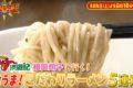 おとななテレビ 福岡・久留米の絶品ラーメン 老舗店の美味しさの秘密に迫る!