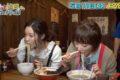 生駒里奈と足立梨花が久留米市に ちょっと福岡行ってきました!【6/13】