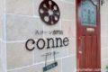 スコーン専門店 conne(コンネ) 生クリームスコーンが美味しい【小郡市】