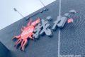 麺屋 我ガ(GAGA)久留米上津バイパス店 8月オープン!人気ラーメン店が久留米に!