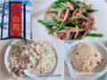 クラシックチャイナ 白龍 鳥栖市にある美味しい中華料理店でランチ
