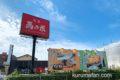 定食 馬乃米 3号店 久留米市国分町に9月27日オープン 味千ラーメン跡地