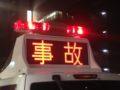 九州道下り みやま柳川IC付近で衝突事故 八女付近で渋滞発生【9月22日】