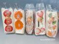 フルーツパーラー大フク フルーツサンドやフルーツ飴が美味しい【久留米市】