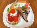 パティスリー H・ベルジュ 久留米市津福本町にある素材にこだった美味しいケーキ店