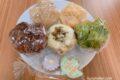 むしぱんと珈琲 橙 久留米市にオープンしたヘルシーで優しい蒸しパンのお店