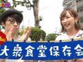 ロンプク☆淳 第7弾「勝手に大衆食堂保存会」で放送された久留米市の食堂まとめ!