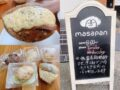 マサパン 久留米市本町にあるモチモチ食感の手ごねパンやサンドが美味しいお店!