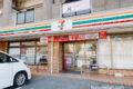 セブンイレブン久留米日吉中央店が9月30日をもって閉店【久留米市日吉町】