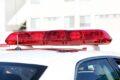 久留米市でひったくり事件 窃盗などの疑いで少年3人を逮捕